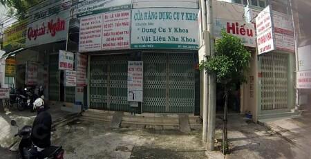 Phòng chụp X Quang - 31, Bà Triệu, P. 4, Thành phố